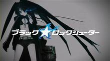ブラック★ロックシューター2012年1月アニメ化!