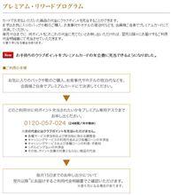 Diners Club Premium→「プレミアム・リワードプログラム」☆*:.。. o(≧▽≦)o .。.:*☆