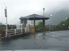 雨の日は各駅停車!