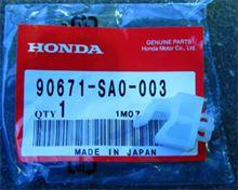 【PP1】トランクロッドホルダー交換