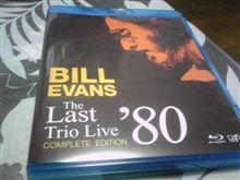 ビル・エヴァンスという芸術