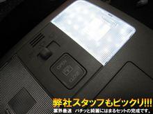 【SHARE×STYLE】業界最速!? 新作商品~ 40系プリウスaルームランプセット【サンルーフあり】~☆
