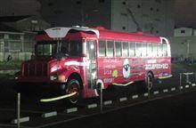 珍しいバス