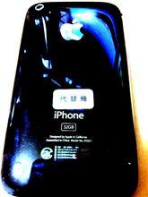 『 iPhoneはappleのスマートフォンです・・・。(ToT) 』