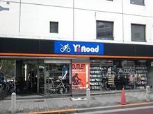 ▼赤坂でお買い物