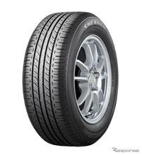 タイヤのひびは大丈夫?