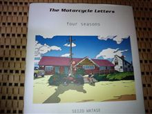 The Motorcycle Letters