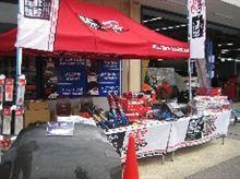 オートバックス富山南イベント開催中!