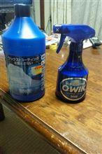 洗車洗車洗車ぁあぁあぅぅああぁ