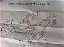 決勝コース図