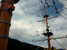 海賊船で~おはです!