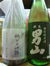 気仙沼のお酒