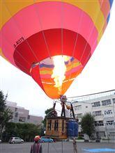 「いわゆる、熱気球」