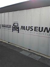 加須の秘密基地ワクイミュージアムに行ってきたよ