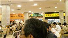 羽田空港近所オフ会に♪