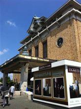 京都市美術館 フェルメールからのラブレター展 (20110827)