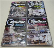 Top Gear the challenges  1~4  トップギア  チャレンジ1~4