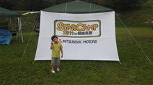 三菱スターキャンプ2011へ行ってきました~☆