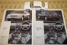 超レアな?1996年6月版のFGNY32シーマ4WD専用カタログです♪