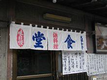 八戸・盛岡食い倒れツアーその③(^_^)