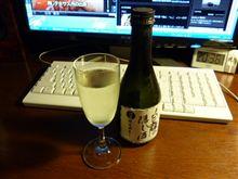 日本酒で・・・・