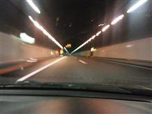 トンネルの魔力