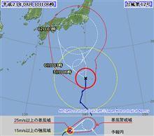 台風12号 北上中