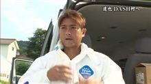 「TOKIO」山口 更新忘れ無免許運転…取り締まりで発覚