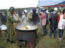 平成23年(2011年)東日本大震災に対する自衛隊の活動状況(08時00分現在)