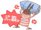 台風なんか嫌いだ(*_*)