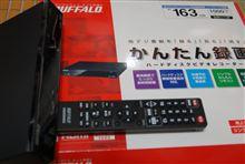 HDDレコーダーを購入。【DVR-1/1.0T】