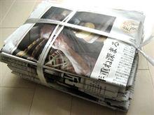 新聞、雑誌の束ね方、結び方、縛り方
