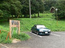 秦野の弘法山公園にいってきました。
