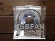 夏の工作 扇風機とETC