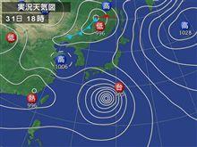 台風な話題でスイマセン
