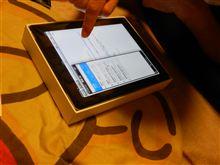 iPad2 キタ━━━━o(*´∀`)○━━━━━!!