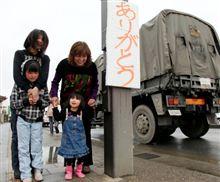 東日本大震災に係る大規模震災災害派遣の終結について