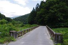 国道の橋...
