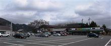近畿道の駅スタンプラリー