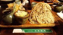 9/3 MGFC関東 蕎麦オフ