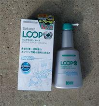 エンジンオイル添加剤購入 (シュアラスターループ)