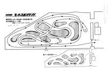 9/2~3 JAF関東ジムカーナ選手権Rd.9 さるくら 前日練習(&前々日練習)