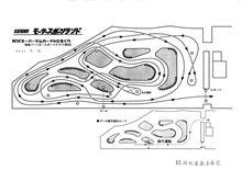 9/4 JAF関東ジムカーナ選手権Rd.9 さるくら