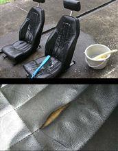 セブンのシートを洗ったら破けたんですぅー (^_^;)