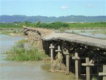 流れ橋、流れる・・・
