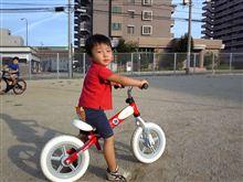 アサヒ自転車キッカー(12インチペダルなし自転車)