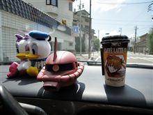 [夏休み旅行]長野県松本市旅行 3日目 3歩進みました(*^^)v