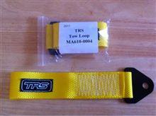 TRS牽引ストラップのナゾ