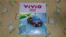 VIVIOカタログ  96,1