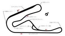 【GT5】ド素人カップ S2000カップ 第1戦 筑波15Lap
